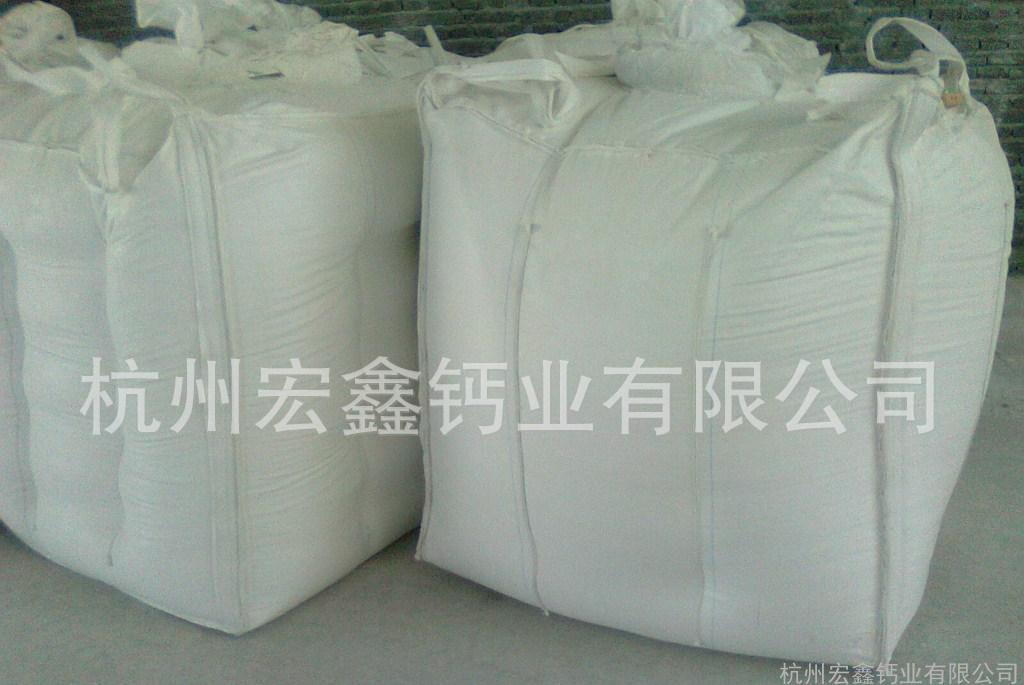 润滑油专用熟石灰氢氧化钙 杭鑫润滑油专用熟石灰氢氧化钙