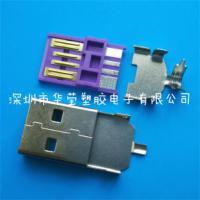 华为/OPPO 闪充5A大电流USB公头三件套紫色胶芯
