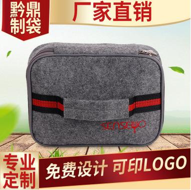 直销韩版毛粘料保温包  保温包批发 保温包供应商