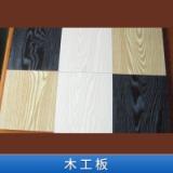 建筑装饰板材木工板多层免漆细木工板夹芯胶合板大芯板批发