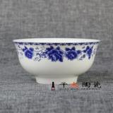 景德镇陶瓷餐具,高档陶瓷餐具定做,骨瓷餐具套装