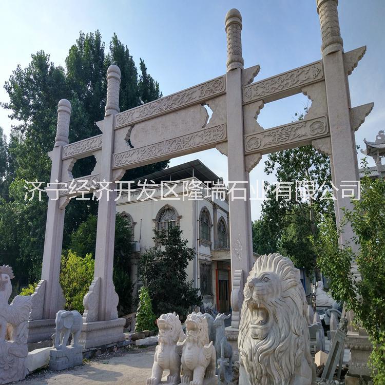 石雕牌坊 嘉祥石雕牌坊 石雕大理石牌楼 青石石雕牌坊雕刻 定做村口石