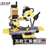 供应万能工具磨床MR-600F双直线滚珠导轨 滚刀、铰刀研磨机