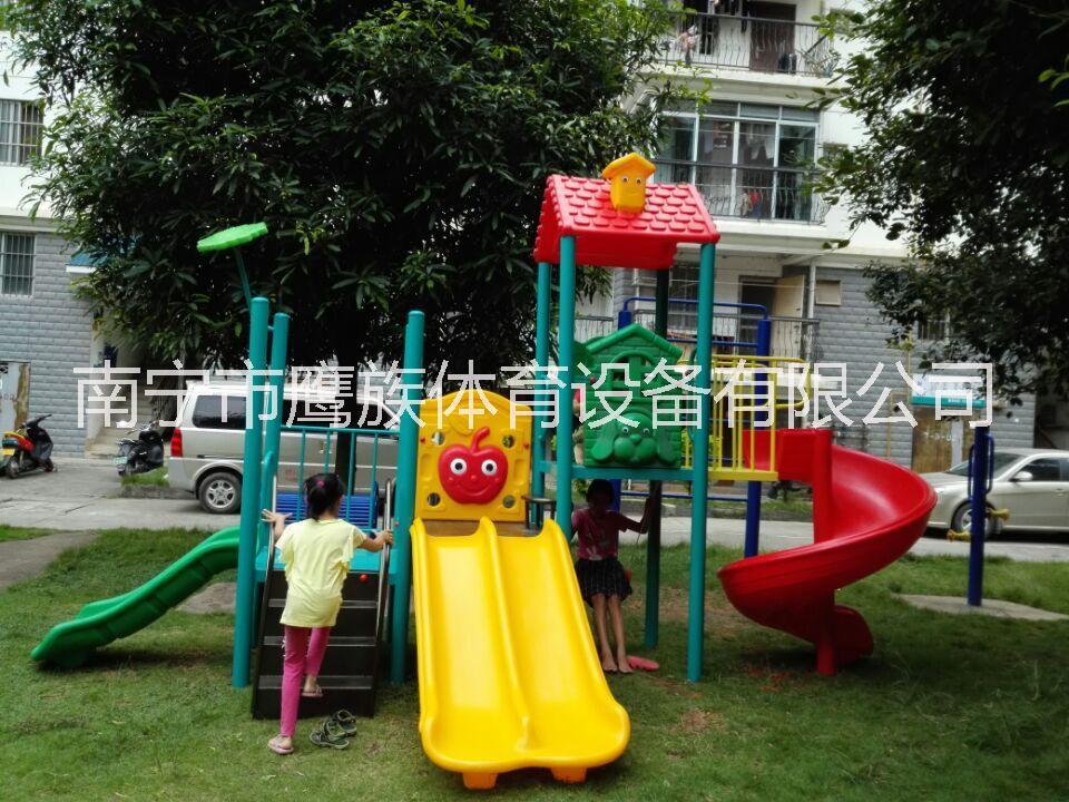 供应南宁儿童玩具,儿童玩具厂家直销 组合滑梯 室外滑梯
