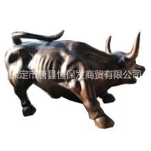 铜牛定做厂家 铜牛厂家 铜牛像批发 开荒铜牛价格 铜牛雕塑铸造 大型铜雕牛 铜牛定做价格 铜牛定制图片