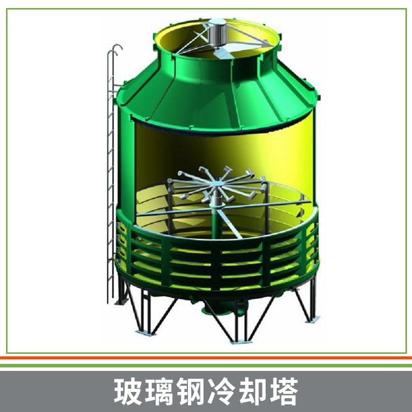 河北方形横流玻璃钢冷却塔|方形横流玻璃钢冷却塔|厂家直销