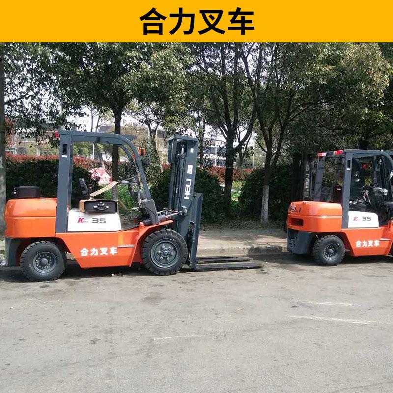 厂家直销 5吨合力叉车 6吨柴油叉车 合力叉车6吨 合力叉车