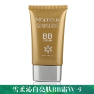 雪柔沁白亮肤BB霜W-9图片