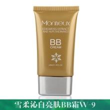 雪柔沁白亮肤BB霜W-9 遮瑕自然亮肤 隔离防护自然裸妆 欢迎来电订购图片