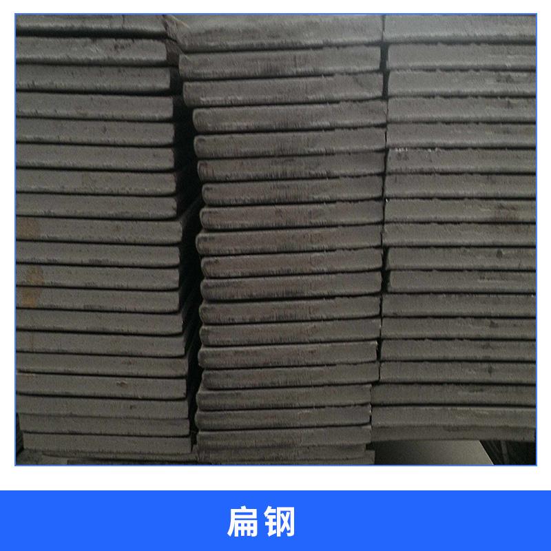 陕西 扁钢 厂家直销镀锌扁钢 国标Q235材质 热镀锌扁钢
