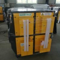 光氧 光氧催化废气净化器 光氧催化废气净化器等离子净化设备