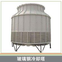 江苏玻璃钢冷却塔厂家 江苏低噪型冷却塔 江苏工业用冷却塔