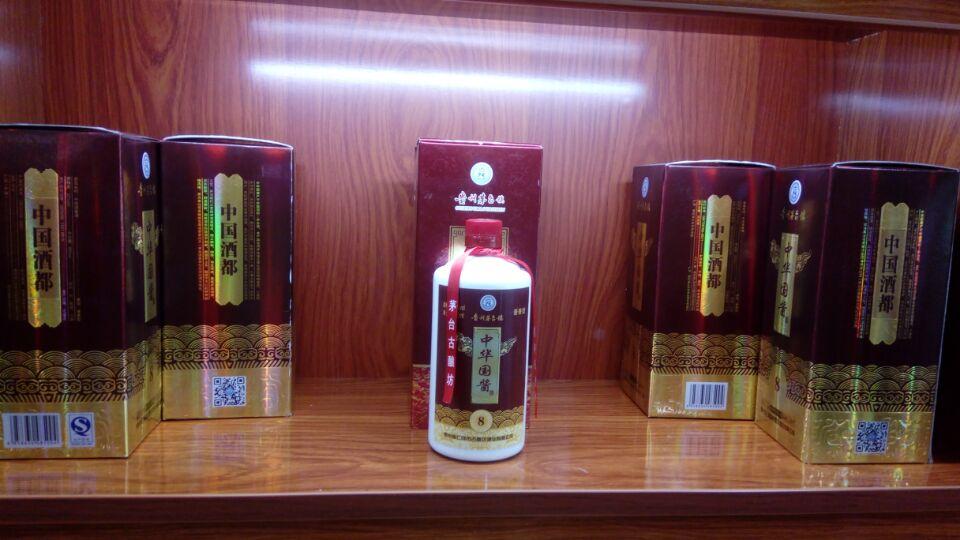 酱香型白酒招商 公司定制酒、 个性化定制酒、OEM贴牌  私人订制酒 酱香白酒