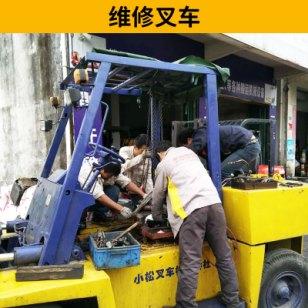 维修叉车图片