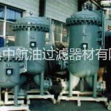 噴氣燃料過濾分離器價格 噴氣燃料過濾分離器哪家好 噴氣燃料過濾分離器圖片 河北噴氣燃料過濾分離器
