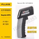 雷泰点温仪Raytek MT6 红外测温仪