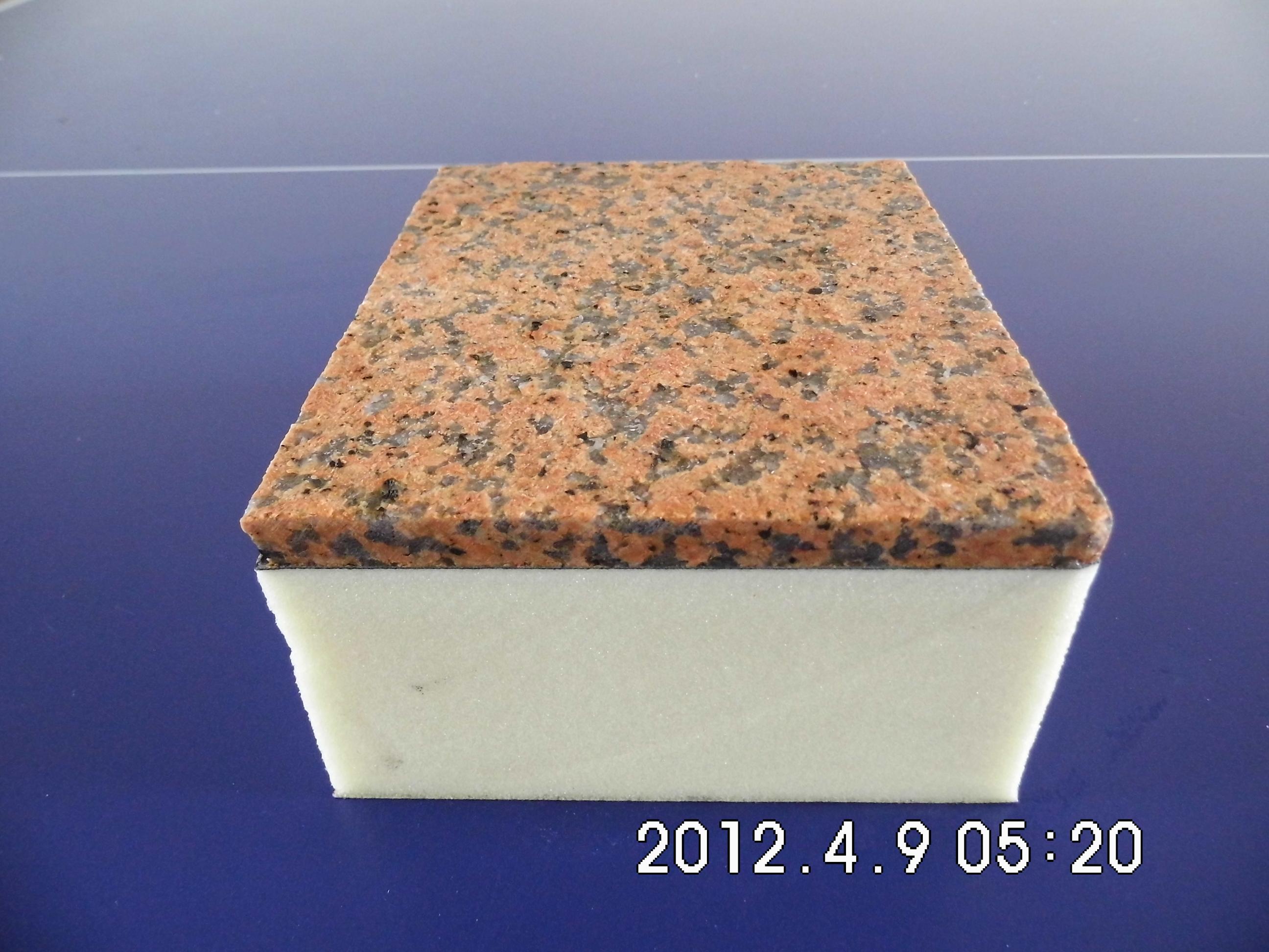 黄金麻花岗岩保温一体化复合板(真