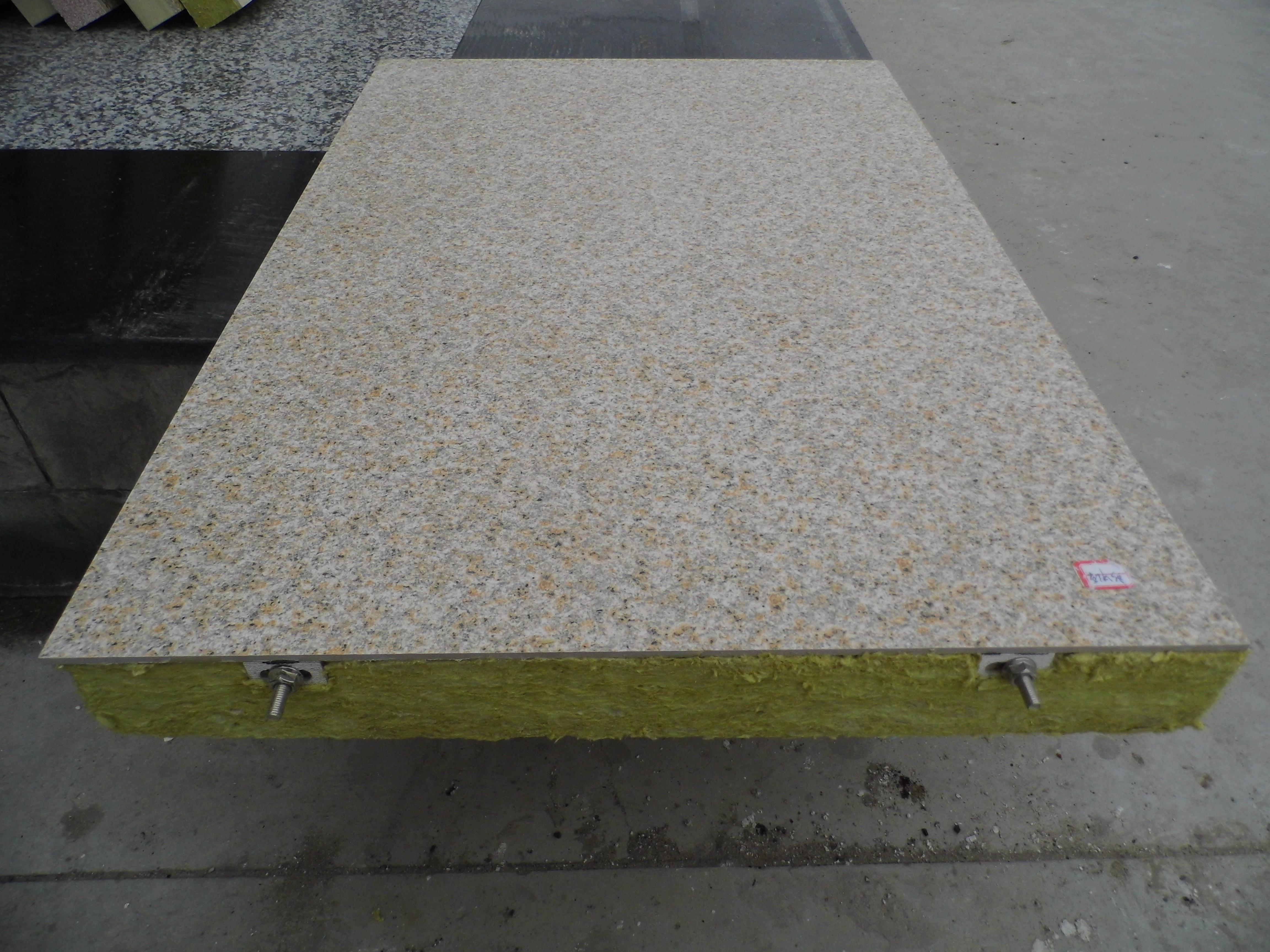 (黄麻)超薄陶瓷保温一体板(岩棉