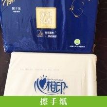 成都维达/清风商用擦手纸供应商原生木浆双层擦手纸卫生纸抽纸批发图片