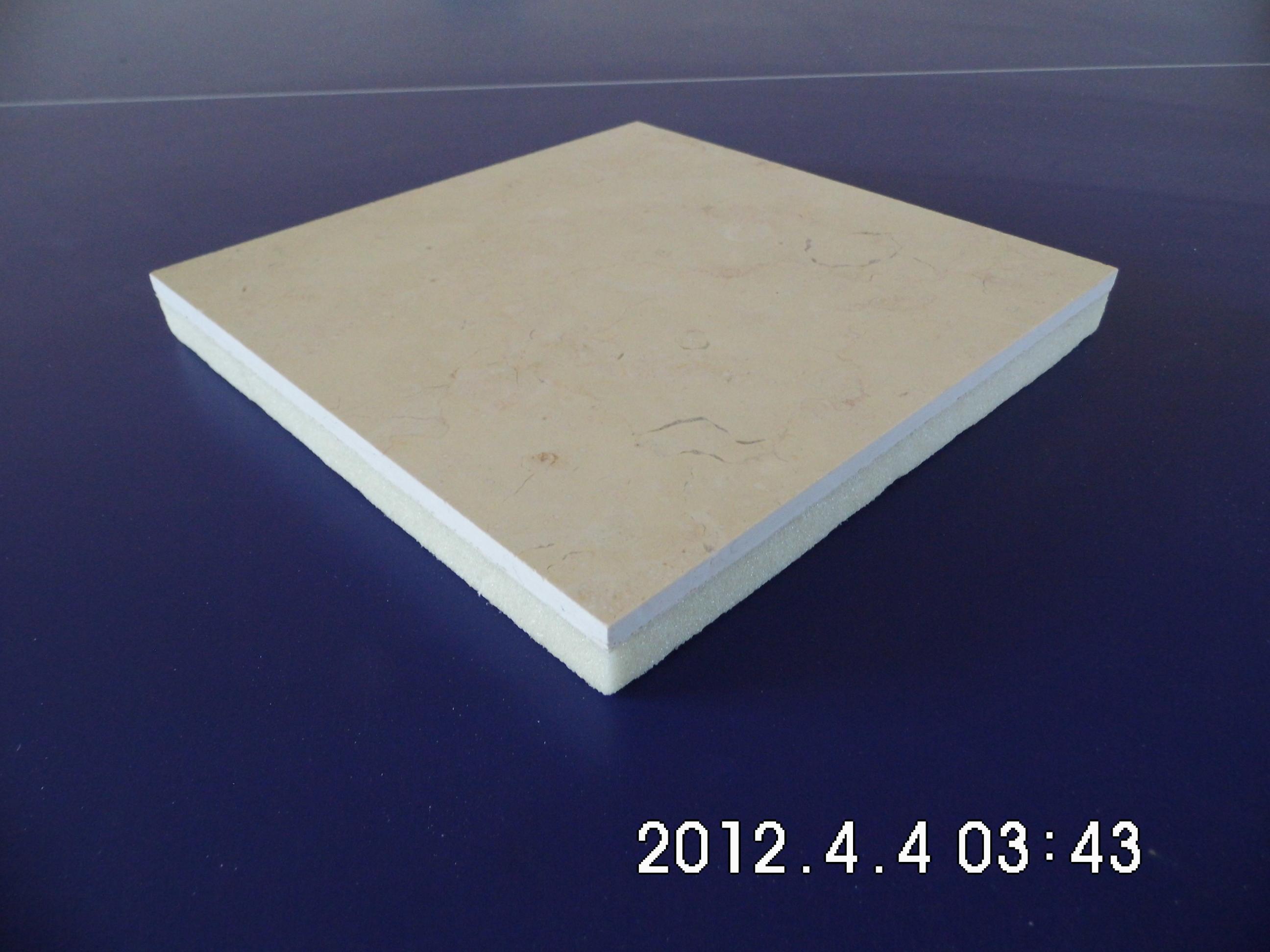 埃及米黄保温装饰一体化复合板