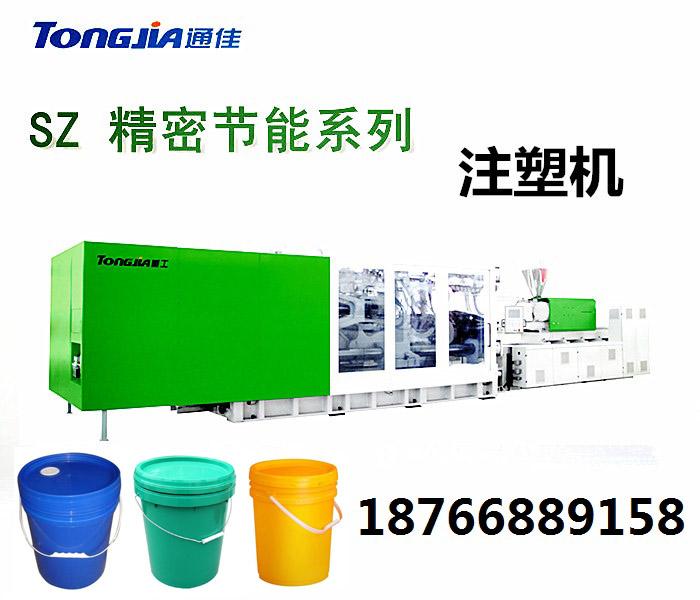 塑料圆桶注塑机生产厂家,注塑机,塑料桶机器生产厂家