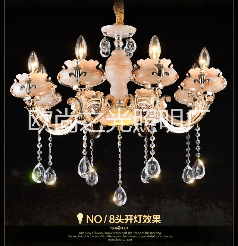 欧式餐厅卧室水晶吊灯 欧式复古客厅餐厅灯 大气蜡烛水晶灯 6052