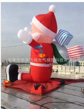 天津厂家直销3米4米6米圣诞节气模圣诞老人充气雪人雪地气模 圣诞老人充气气模