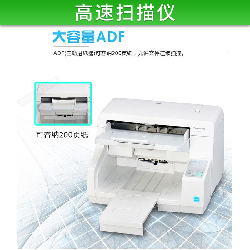 佳能/松下高速扫描仪办公教学器材网上阅卷系统阅卷扫描仪