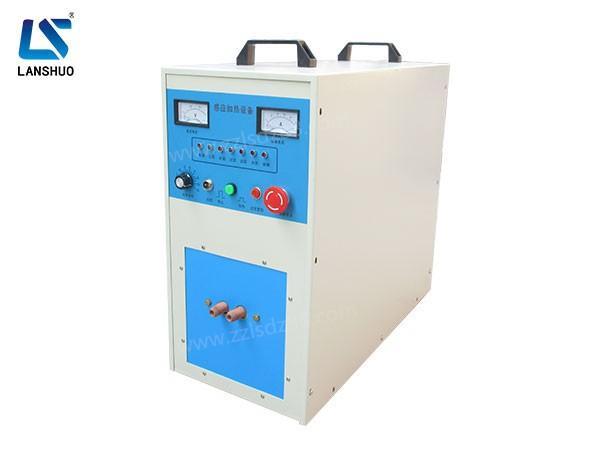 郑州超音频感应加热设备生产厂家  30kw超音频感应加热设备价格 30kw超音频感应加热设备供应商