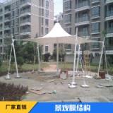 厂家直销膜结构棚 景观膜结构设施 PVDF高频焊接张拉膜