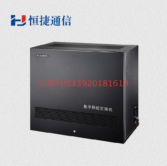 恒捷通信HJ-E800A8外线报价