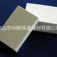 硅酸铝 硅酸铝板材供应 硅酸铝板材哪家好 硅酸铝板材厂家 硅酸铝板材价格