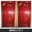 桂林钢质防火入户门图片