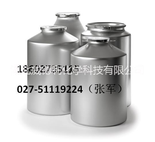 供应厂家直销 酒石酸西尼必利96623-56-2