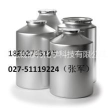 供应厂家直销 富马酸福莫特罗43229-80-7