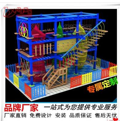 儿童探险拓展训练器材销售