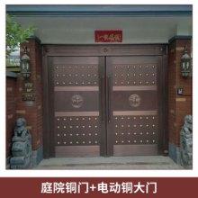 巩义铜门定做 铜门安装 铜门加工 24小时在线服务;批发