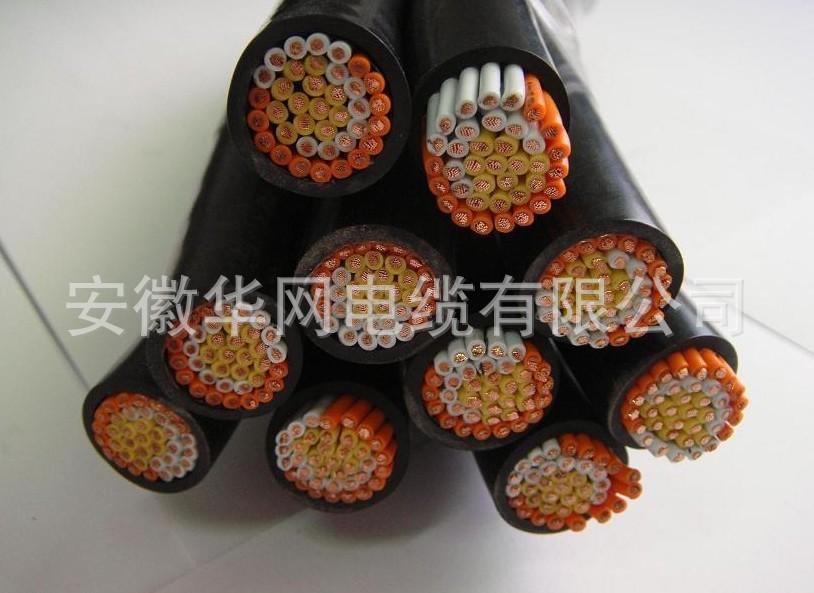 电缆ZB-KYVP2 拖链电缆 特种电缆 起重机电缆 风能电缆