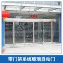 陕西 带门禁系统玻璃自动门图片