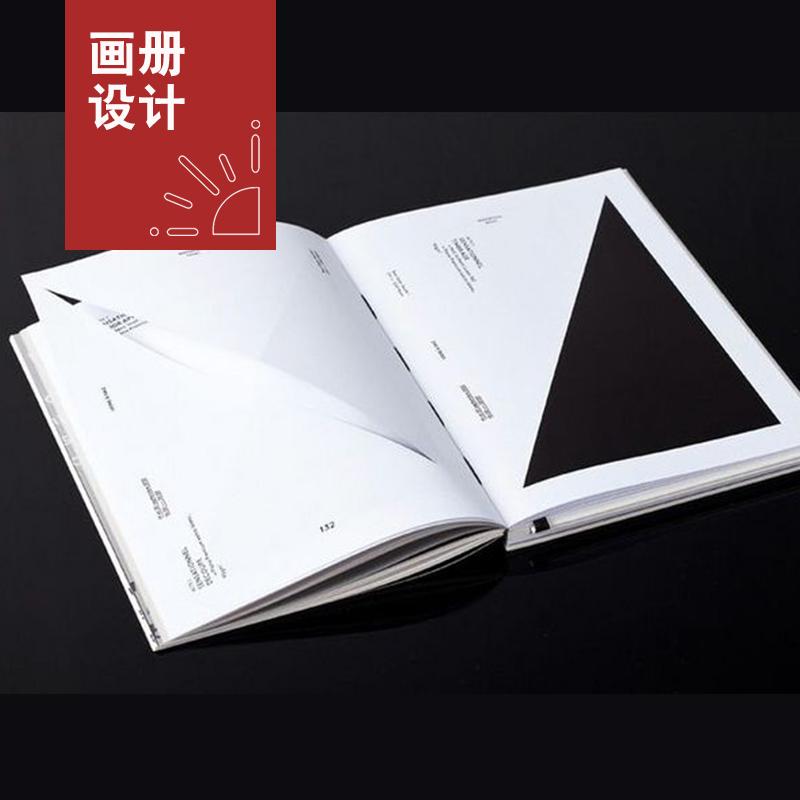 深圳平面宣传品设计印刷 高品质画图片/深圳平面宣传品设计印刷 高品质画样板图 (1)