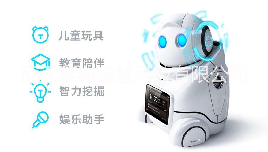 泰迪儿童陪伴机器人