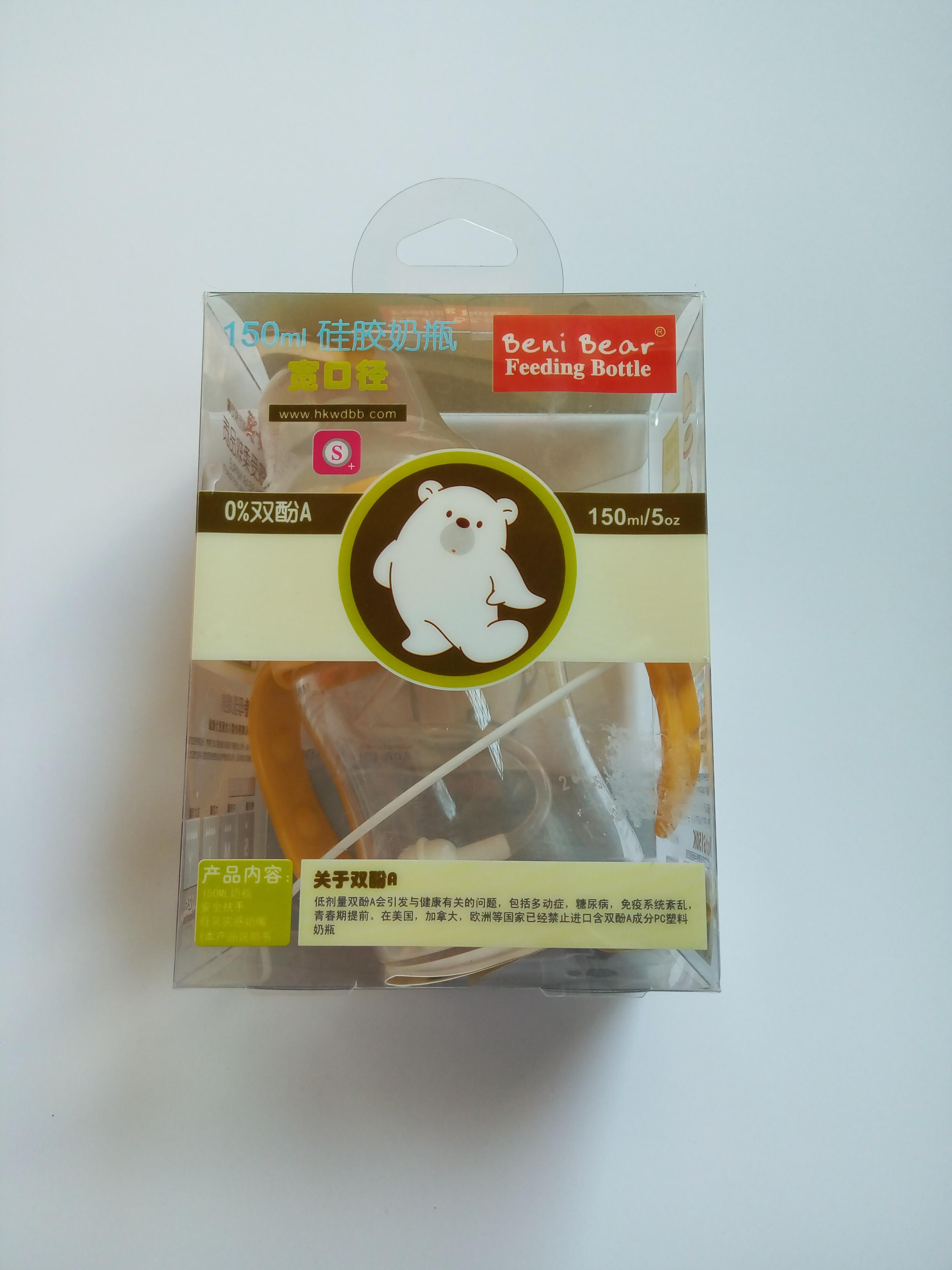 厂家大量定制PP奶瓶胶盒包装 PET洗护用品胶盒包装 PVC电子配件胶盒包装