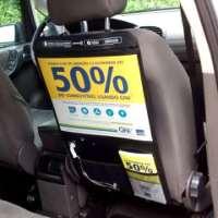 汽车广告背带 汽车广告背带定制 汽车广告背带供应商