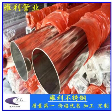 201不锈钢圆管 不锈钢装饰管 304不锈钢圆通不锈钢制品管直缝