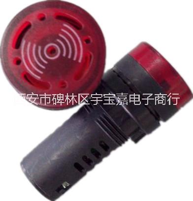 西安供应蜂鸣器 上海港博红色闪光蜂鸣器 AD105-22SM