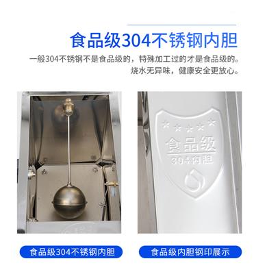 供应不锈钢开水器  批发不锈钢开水器 便携式