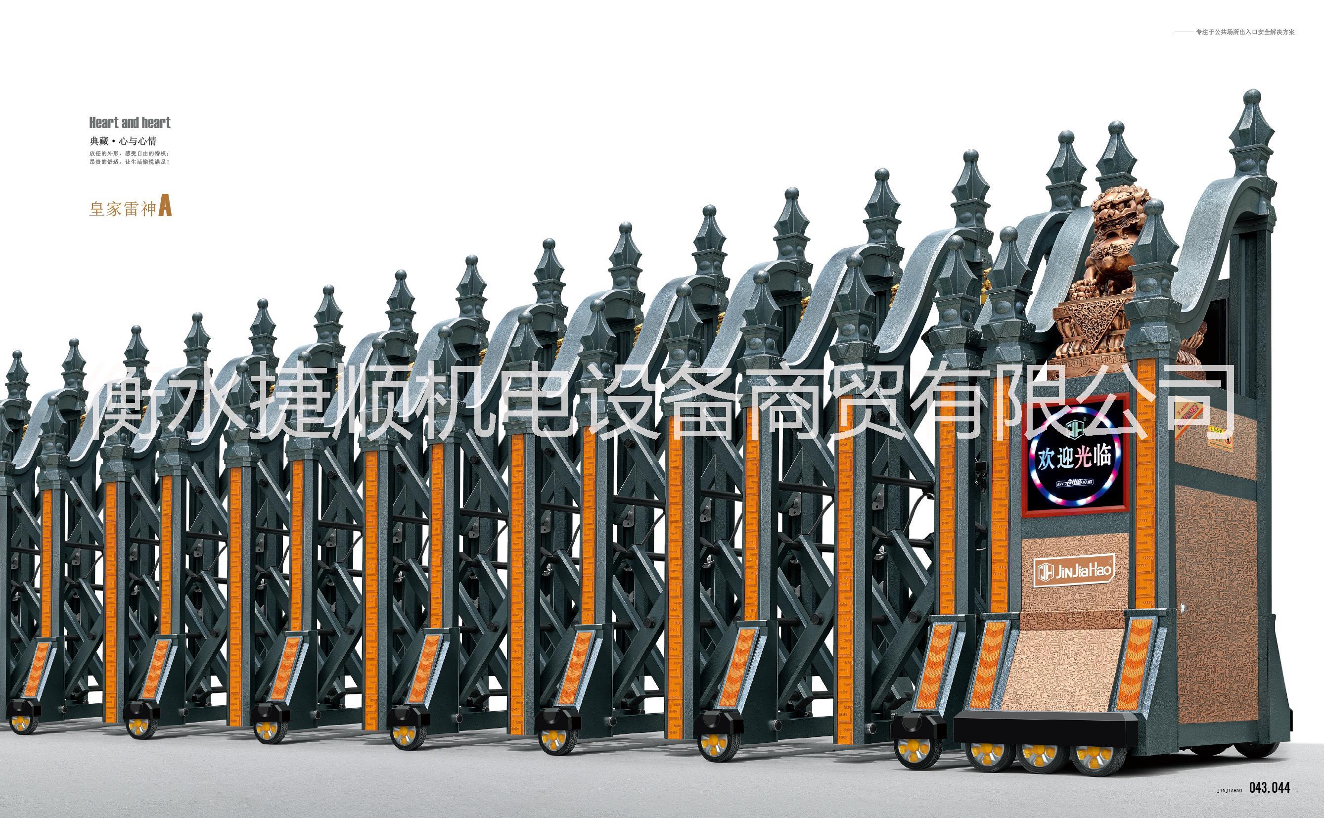 电动伸缩门皇家雷神系列   衡水捷顺公司供应电动伸缩门