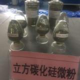 立方碳化硅微粉_立方碳化硅微粉厂家_立方碳化硅微粉供应商