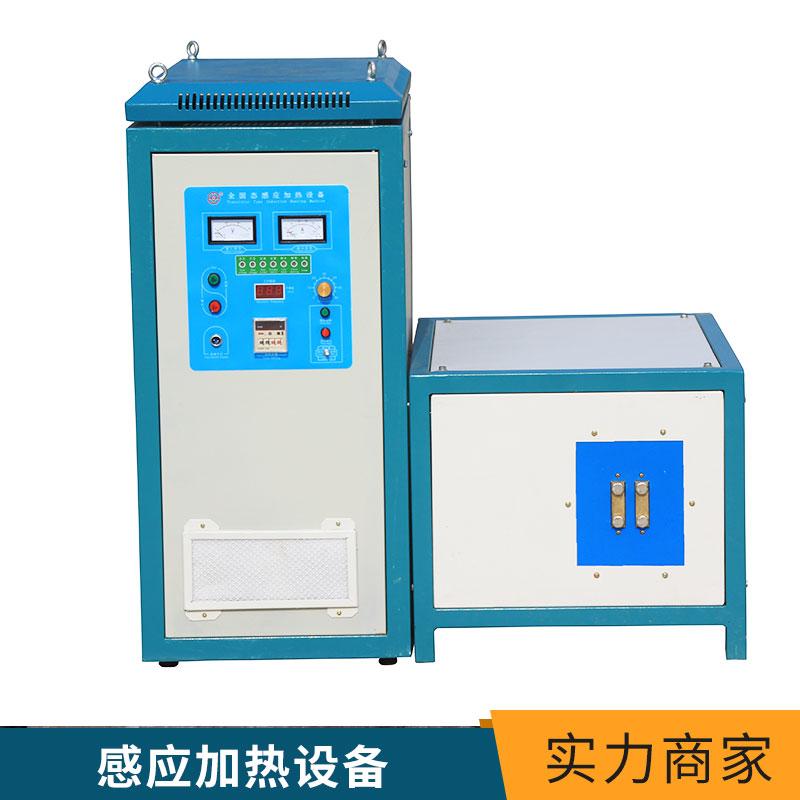 超音频感应加热设备多闭环控制透热淬火炉感应加热电源厂家直销