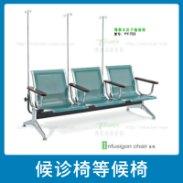 候诊椅等候椅图片